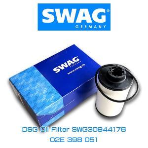 SWAG DSGオイルフィルター SWG30944176 02E 398 051 VW フォルクスワーゲン AUDI アウディ|6degrees
