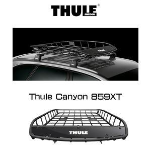 THULE Carrier baskets (スーリー・キャリアバスケット) Canyon 859XT  キャリアラック アウトドア USDM STANCE系 6degrees
