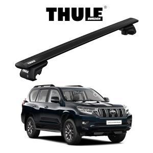 トヨタ ランドクルーザー プラド 150系 ルーフレール付き ウィングバー EVO (ブラック)『車種別セット』THULE Base carriers (スーリーベースキャリア)|6degrees