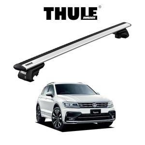 VW ティグアン TIGUAN ウィングバー EVO ルーフラック 『車種別セット』THULE Base carriers (スーリーベースキャリア) キャリアラック パーツ 6degrees