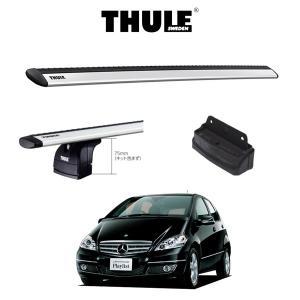 『車種別セット』THULE Base carriers (スーリーベースキャリア)ウイングバー・Benz A-Class/メルセデスベンツ/キャリアラック|6degrees