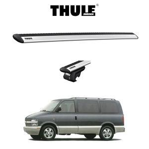 『車種別セット』THULE Base carriers (スーリーベースキャリア)ウイングバー・CHEVROLET ASTRO/シボレー・アストロ (ルーフレール付き)/キャリアラック|6degrees