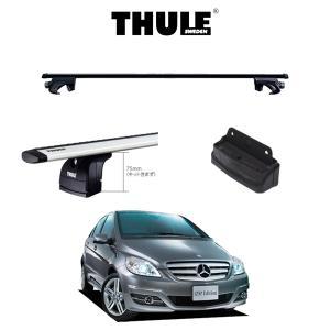 『車種別セット』THULE Base carriers (スーリーベースキャリア)スクエアバー・Mercedes Benz B-Class/メルセデスベンツ/キャリアラック|6degrees