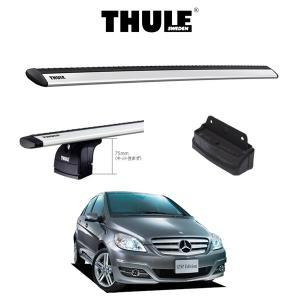 『車種別セット』THULE Base carriers (スーリーベースキャリア)ウイングバー・Mercedes Benz B-Class/メルセデスベンツ/キャリアラック|6degrees
