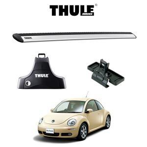 『車種別セット』THULE Base carriers (スーリーベースキャリア)ウイングバー・VW New Beetle/フォルクスワーゲン ニュービートル/キャリアラック|6degrees