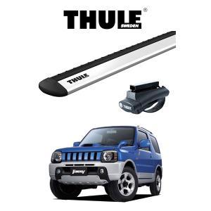 『車種別セット』THULE Base carriers ( ベースキャリア)ウイングバーEVO・SUZUKI JIMNY JB23W(ルーフレール付き) スズキ ジムニー ルーフラック|6degrees