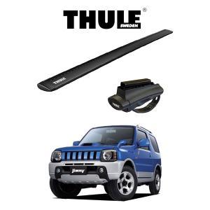 『車種別セット』THULE Base carriers (ベースキャリア)ウイングバーEVO(ブラック)・SUZUKI JIMNY JB23W(ルーフレール付き) スズキ ジムニー ルーフラック|6degrees