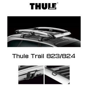 THULE Carrier baskets (スーリー・キャリアバスケット) Trail 823 /キャリアラック/アウトドア/USDM/STANCE NATION|6degrees