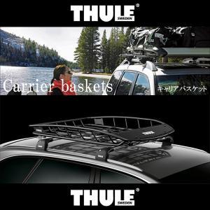 THULE Carrier baskets (スーリー・キャリアバスケット) Canyon 859 /キャリアラック/アウトドア/USDM/STANCE NATION|6degrees