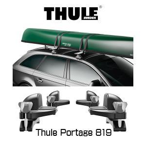 Thule Portage 819(スーリー・ポーテージ) TH819 カナディアンカヌー向けキャリア マリンスポーツ|6degrees