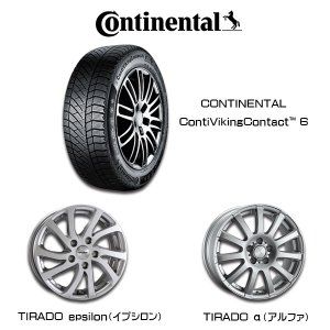 『コンチネンタルスタッドレスタイヤ・ホイール4本セット』ContiVikingContact 6 175/65R14 TIRADOシリーズ 14×5.5J 4H/100 FIT他コンパクトカー|6degrees