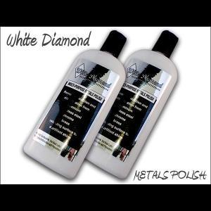 WhiteDiamond Metal Polish(ホワイトダイアモンドメタルポリッシュ)/アメ車/カスタム/メッキ|6degrees