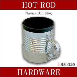 Chrome Bolt Mug / クロームボルトマグ / キッチン/雑貨/アメリカン/アメ車/HOT ROD|6degrees