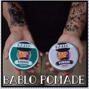 バブロ ポマード ストロングホールド&クレイマット 2個セット BABLO POMADE 整髪料 ヘ...