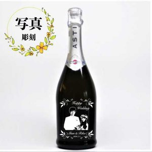 スパークリング ワイン 名入れ 写真 彫刻入り マルティーニ アスティスプマンテ 誕生日 記念日 ギフト プレゼント サプライズ 父の日 退職 開店|7-colors