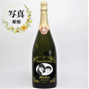 マグナムボトル 写真彫刻 1500ml スパークリングワイン ロヂャーグラート カバ ゴールド・ブリュット 結婚 開店 お祝い 記念品 サプライズ|7-colors