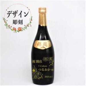 名入れ 日本酒 純米大吟醸 初孫 祥瑞 誕生日 記念品 敬老の日 開店 退職 お祝い プレゼント|7-colors