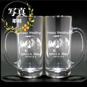 名入れ写真彫刻 ペアビールジョッキ 結婚祝い 結婚記念日 ペアギフト 7-colors
