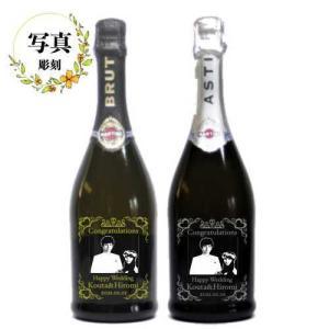 2本セット 名入れ スパークリングワイン 写真彫刻 マルティーニ・アスティ・スプマンテ&ブリュット 記念品 お祝い プレゼント|7-colors