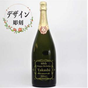 マグナムボトル 1500ml 名入れ彫刻 スパークリングワイン ロヂャーグラート カバ ゴールド・ブリュット 開店 結婚 お祝い 記念品 誕生日 ギフト|7-colors