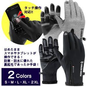 防寒性・防水性に優れたスマートフォン/タブレット操作対応の手袋です。  高密度ナイロン生地とSBR防...