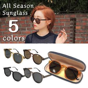 シンプルなデザインで男女兼用のサングラス。 UVカットも万全で、日常使いから旅行・リゾート・ドライブ...