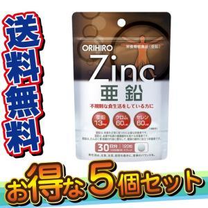 PD 亜鉛 120粒 5個セット【送料無料】 ORIHIRO オリヒロ サプリメント 健康食品 メン...