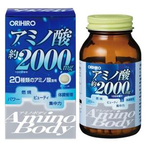 アミノボディ粒 ORIHIRO オリヒロ サプリメント ダイエット 肉体改造 筋トレ アミノ酸 約2...