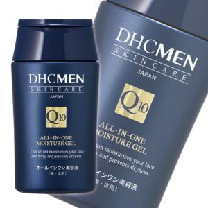 『DHCMEN オールインワン モイスチュアジェル 200mL』(メンズ/スキンケア/保湿/肌荒れ/美容液)〔mr-1671〕