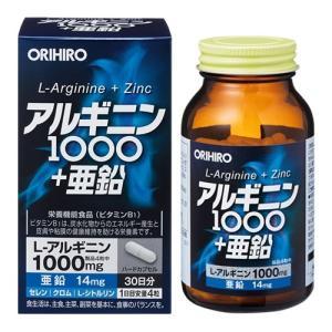 『オリヒロ アルギニン1000+亜鉛』(メンズ/男性/サプリ...