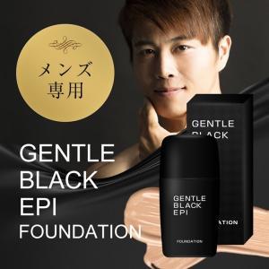 ジェントルブラックエピファンデーション(GENTLE BLACK EPI FAUNDATION)【送...