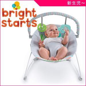 バウンサー ゆりかご ギグル&シーサファリ・バイブレーティングバウンサー Bright Starts ブライトスターツ ベビー 赤ちゃん 出産 お祝い ギフト プレゼント|716baby