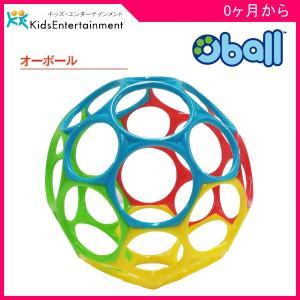 小さな手でもつかみやすくはじめてのボールに最適!  世界で最も人気のある赤ちゃん用ボール!  しなや...