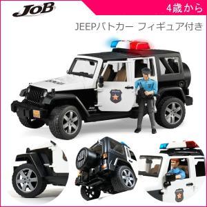 おもちゃ Bruder bruder Jeep パトカー(フィギュア付き) ジョブインターナショナル JOB おもちゃ 自動車 働く車 クリスマス|716baby