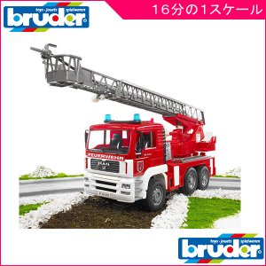 MAN消防車 ジョブインターナショナル JOB おもちゃ トラック 自動車 働く車 電車 新幹線 救急車 シャベルカー ショベルカー 誕生日プレゼント クリスマス|716baby
