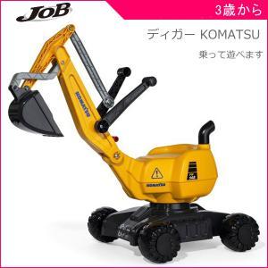 乗用玩具 ディガー KOMATSU ジョブインターナショナル job 子供 キッズ おもちゃ 乗り物 乗物 ショベルカー 誕生日 ギフト プレゼント 人気 kids baby|716baby