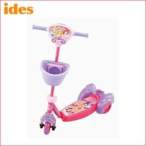 キッズスクーター プリンセス アイデス ides ディズニー Disney 三輪車 自転車 バランスバイク スケーター 遊具 おもちゃ  子供 ママ|716baby