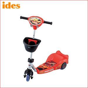 キッズスクーター カーズ アイデス ides ディズニー Disney 三輪車 自転車 バランスバイク スケーター 遊具 おもちゃ 贈り物にも 子供 ママ|716baby