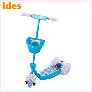 キッズスクーター アナと雪の女王 アイデス ides ディズニー Disney 三輪車 自転車 バランスバイク スケーター 遊具 おもちゃ プレゼント 子供 ママ|716baby