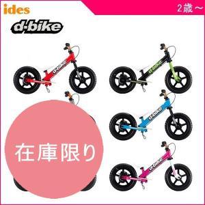 ランニングバイク D−BIKE KIX【組立商品につき返品不可】 03371【2歳以上向け】(ブラック)の商品画像|ナビ