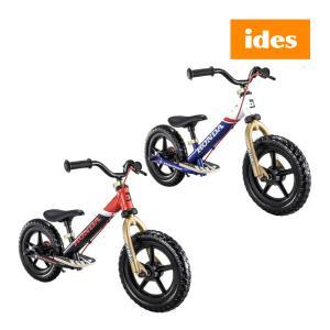 子ども用自転車 ディーバイク キックス AL ホンダ d-bike kix honda アイデス バランスバイク 子供 キッズ 乗り物 kids baby 一部地域 送料無料|716baby
