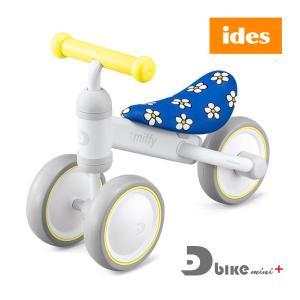 正規品 乗用玩具 1歳 d-bike mini プラス ミッフィー ディーバイクミニ アイデス ブルーナ miffy 足けり 乗り物 子供 誕生日 プレゼント ギフト お祝い|716baby