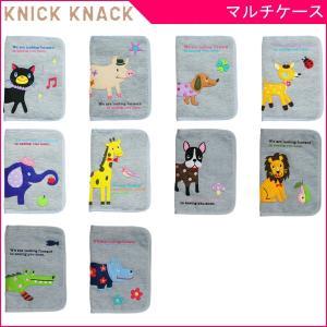 母子手帳ケース ニックナック マルチケース ポピンズ POPPINS ラウンドマルチケース カードケース KNICK KNACK ベビー ママ 出産 準備 ゆうパケット|716baby