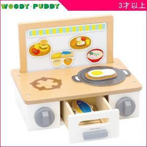 ままごと はじめてのおままごと コンパクトキッチン ディンギー おもちゃ 木のおもちゃ 木製玩具 ごっこ遊び 誕生日 プレゼント ギフト クリスマス|716baby