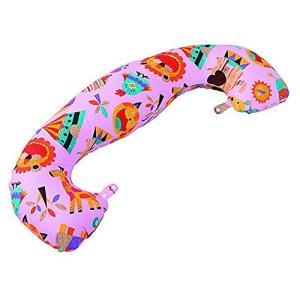 フジキ ZOO ロングクッション ピンク PK 授乳クッション 授乳 クッション マルチクッション ギフト プレゼント ママ こども 子供 赤ちゃん|716baby