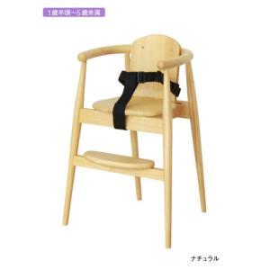 大和屋 スタックチェア BT ナチュラル NA ヤマトヤ ハイチェア ローチェア イス 椅子 チェア yamatoya 一部地域 送料無料|716baby