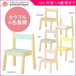 キッズチェア ノスタ リトルチェア norsta 大和屋 yamatoya イス 椅子 木製 コンパクト 家具 子供 軽量 お祝い ギフト おしゃれ インスタ SNS 映え|716baby