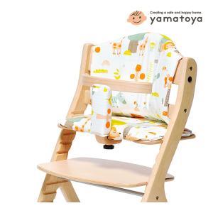 ベビーチェア ラック すくすくプラス チェアクッション 大和屋 yamatoya スクスク イス 椅子 専用 ベビー キッズ 手洗い 赤ちゃん 子供 座布団|716baby