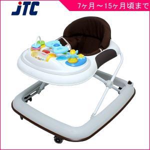 てくてくウォーカー JTC ジェーティーシー  シンプル 乗用 おもちゃ ギフト 歩行訓練 便利 誕生日プレゼント 安心 安全 子供 ママ クリスマス|716baby
