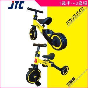 三輪車 2歳 3歳 1歳半 バランスバイク さんばいく JTC 乗物 乗り物 足けり キッズ 子供 子ども 男の子 女の子 イエロー 誕生日 プレゼント お祝い ギフト 乗用|716baby